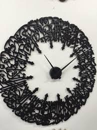 wooden surah aduha wall clock modern islamic clock modern wall arts