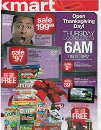 kmart thanksgiving and black friday 2012 sales ad gizmo cheapo