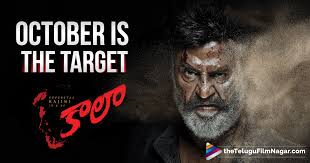 rajinikanth fastest shot film superstar rajinikanth kaala