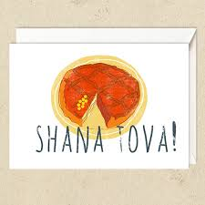 shana tova cards 13 rosh hashanah cards that are absolutely beautiful kveller