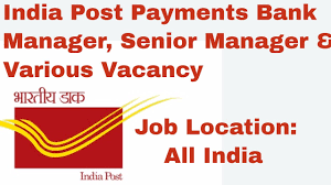 jobs in india post payments bank ippb youtube
