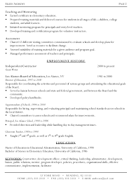 cover letter example of written resume example of a well written