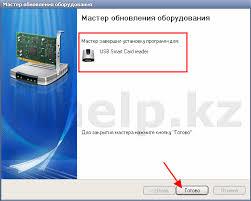 Neat Desk Driver Ccid Driver Disk For Neatdesk