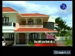 Kerala House Plans With Photos And Price Contruct Beautiful Home At Low Cost Youtube