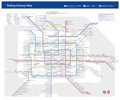 Pdf Metro Map by 2016 Beijing Subway Map London Ish Style By Itv Canterlot On