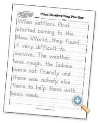 free handwriting worksheets for kindergarten block style print