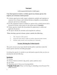 commemorative speech examples outline commemorative speech