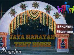 aayojan event u0026 wedding planner matrimony directory jaya narayan