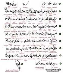 Ottoman Political System by What Are Some Mind Blowing Facts About The Ottoman Empire Quora