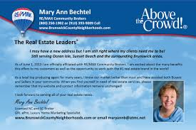 expresscopy com postcard of the week mary ann bechtel