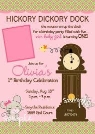 nursery rhyme hickory dickory dock first birthday invitation for