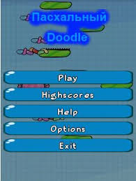 doodle jump deluxe jar 128x160 doodle jump easter 240x320 s40 jar doodle jump easter arcade