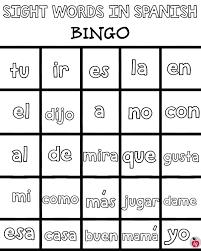 Halloween Bingo Printable Free by Practice Spanish Sight Words Free Printable Bingo Ladydeelg