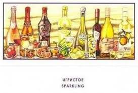 wholesale sparkling cider top quality lovely counted cross stitch kit sparkling cider