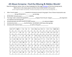 armenia worksheet fun geography activities for kids worksheets