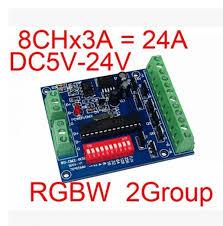 dmx light board controller rgbw dmx decoder 2 groups 4 channel dmx512 controller easy to dmx