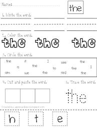 free printable sight word worksheets worksheets
