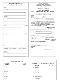blank report card templates form 138 e for kindergarten