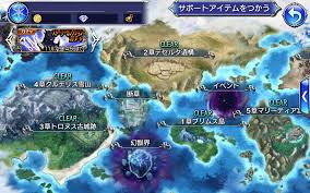 Clear Maps History Image Dffoo World Map 01 Png Final Fantasy Wiki Fandom
