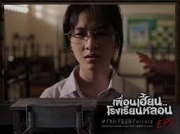 film hantu thailand subtitle indonesia iksan kurniawan on twitter download film horor thailand thirteen