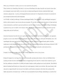 domestic violence advocate cover letter 40 best fight for victims