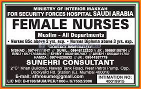 Ministry Of Interior Jobs Ministry Of Makkah Security Forces Hospital Nurse Vacancies Gulf
