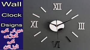 clock designs wall clock decoration ideas in pakistan wall clock designs in