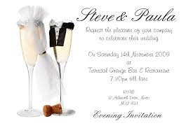 Wedding Invitation Cards Invitation Cards Samples Invitation Cards Sample Card