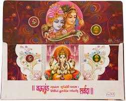 Sample Of Wedding Invitation Card Design Best Hindu Wedding Invitations Wedding Cards Matter Wedding