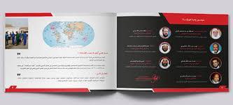 brochure template ideas 20 beautiful modern brochure design ideas