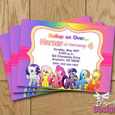 printable my little pony friendship is magic personalized birthday 75a5dbe2 jpg