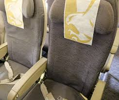 Economy Comfort Class Review First Flight On Gulf Air In Economy Class Insideflyer