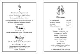 wording for a wedding card hindu wedding invitation wording amulette jewelry