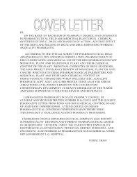 pharma cover letter cover letter