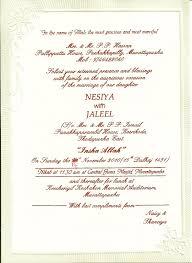 wedding invitation wording kerala style yaseen for