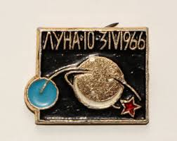 ussr space badge souyz russian cosmos space vintage by teremshop
