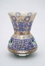 Antique Hand Blown Glass Vases Historical Islamic Glass Vase Glass Love Pinterest Islamic