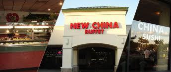 New China Buffet Coupons by 28 New China Buffet Coupon New China Buffet Chinese