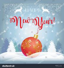 vector 2017 merry christmas happy new stock vector 541765666