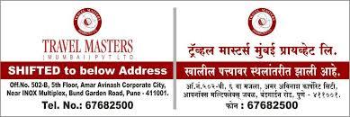 travel masters images Travel masters mumbai pvt ltd bund garden tour package for jpg