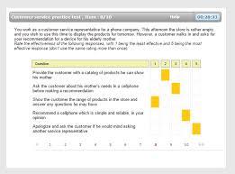 home depot assessment test prep and advice jobtestprep