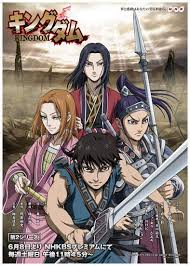 Seeking Vostfr Saison 2 Kingdom Saison 2 Anime Vf Vostfr