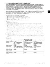 service manual 2506 sm en calameo downloader