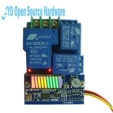 compare prices on relay protection circuit online shopping buy