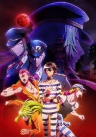 Seeking Episode 3 Vostfr Nanbaka Saison 2 Anime Vf Vostfr