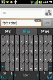 keyboard for android phone keyboards for android part 1 appdunia
