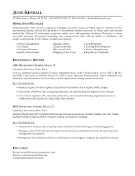 Security Guard Resume Example Safety Coordinator Resume Objective 1 Safety Coordinator Resume