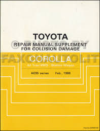 1988 5 toyota corolla all trac 4wd wagon repair shop manual original