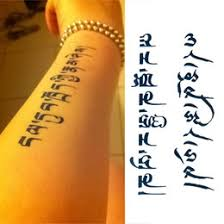 sanskrit tattoos sanskrit tattoos for sale