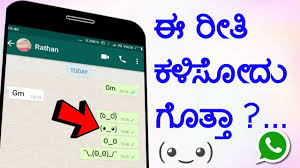 friends emoji how to send funny face emoji to whatsapp friends explained in